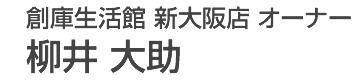 yanai_r2_c3